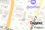 Схема проезда до компании Авто Элита в Уссурийске