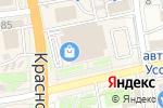 Схема проезда до компании Город штор в Уссурийске