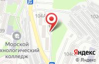 Схема проезда до компании Владарт во Владивостоке