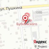 ПАО Примавтодор