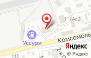 Автосервис На Комсомольской, 111 в Уссурийске - Комсомольская улица, 111: услуги, отзывы, официальный сайт, карта проезда