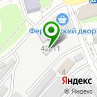 Местоположение компании Магазин напитков и продуктов