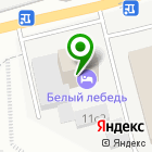 Местоположение компании ТрансИнтэк
