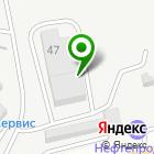 Местоположение компании КАПЕЛЛА