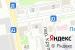 Схема проезда до компании Парикмахерская в Уссурийске