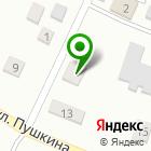 Местоположение компании Newmaxauto