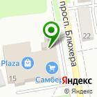 Местоположение компании Самбери