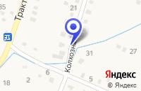 Схема проезда до компании МАКС в Вольно-Надеждинском