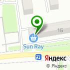 Местоположение компании Sun ray