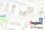 Схема проезда до компании Скидочка в Уссурийске