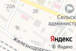 Схема проезда до компании ДНС в Вольно-Надеждинском