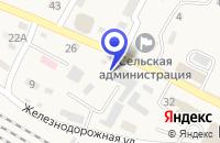 Схема проезда до компании ТРУДОВАЯ СЛАВА в Вольно-Надеждинском