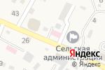 Схема проезда до компании Альфа в Вольно-Надеждинском