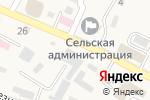 Схема проезда до компании Примгидрогео в Вольно-Надеждинском