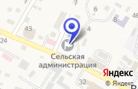 Схема проезда до компании ММПКХ в Вольно-Надеждинском