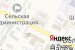 Схема проезда до компании Ростелеком, ПАО в Вольно-Надеждинском