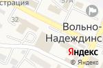 Схема проезда до компании Техномаркет в Вольно-Надеждинском