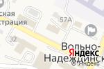 Схема проезда до компании Ростехинвентаризация-Федеральное БТИ по Приморскому краю в Вольно-Надеждинском