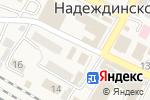 Схема проезда до компании Александровский храм в Вольно-Надеждинском