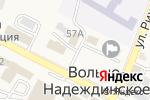 Схема проезда до компании Дума Надеждинского муниципального района в Вольно-Надеждинском