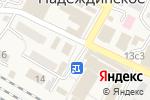 Схема проезда до компании Пчёлка в Вольно-Надеждинском