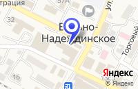 Схема проезда до компании БАЗИС КОНСТРАКШН в Вольно-Надеждинском