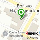 Местоположение компании Карапуз