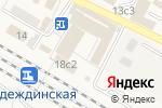 Схема проезда до компании Наши двери в Вольно-Надеждинском