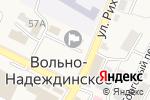 Схема проезда до компании Банкомат, АКБ Приморье, ПАО в Вольно-Надеждинском