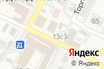 Схема проезда до компании Шиколад в Вольно-Надеждинском