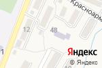 Схема проезда до компании Средняя общеобразовательная школа №1 в Вольно-Надеждинском