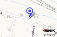 Схема проезда до компании НАДЕЖДИНСКОЕ ДС в Вольно-Надеждинском