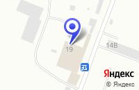 Схема проезда до компании СТРОИТЕЛЬНАЯ ФИРМА УНИВЕРСАЛ в Уссурийске