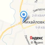 Стоп-Ланч на карте Михайловки