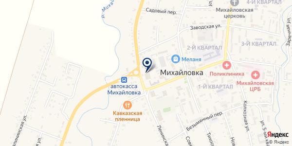 Наше taxi на карте Михайловке