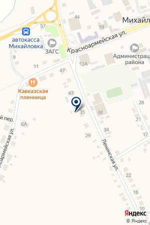 Реквием на карте Михайловки