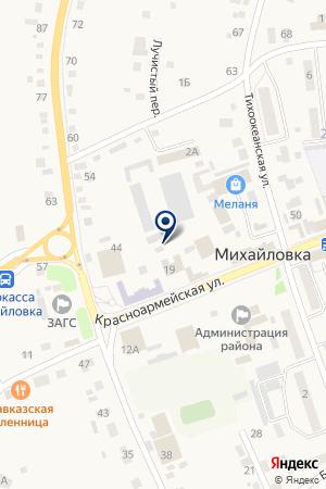 Центральная Бухгалтерия на карте Михайловки