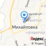 Конфеты на карте Михайловки