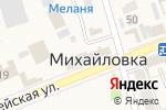 Схема проезда до компании Управление федеральной службы государственной регистрации кадастра и картографии в Михайловке