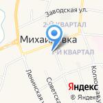 Михайловка на карте Михайловки