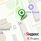 Местоположение компании Михайловка