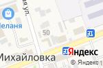 Схема проезда до компании Рыболовный мир в Михайловке