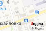 Схема проезда до компании Архат в Михайловке