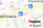 Схема проезда до компании Управление пенсионного фонда РФ по Михайловскому району в Михайловке