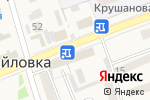 Схема проезда до компании 4 сезона в Михайловке