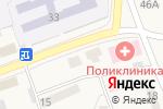 Схема проезда до компании Радент в Михайловке