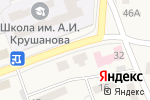 Схема проезда до компании Фламинго в Михайловке