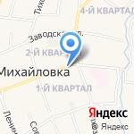Радент на карте Михайловки