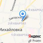 Алинка на карте Михайловки