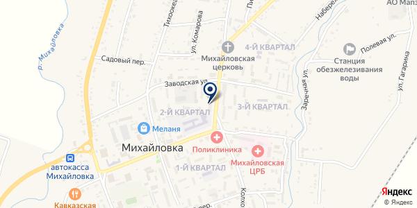СемьСот на карте Михайловке